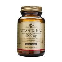 VitaminaB12 Cianocobalamina 250 comp